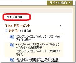datalist2