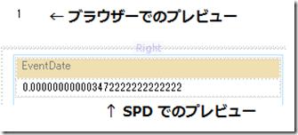 datalist3