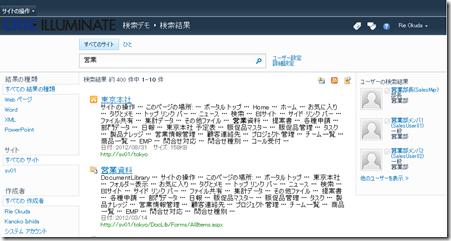 Search1_1
