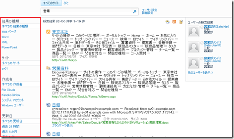Search2_1