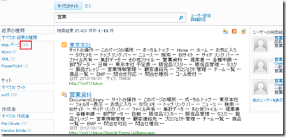 Search2_3