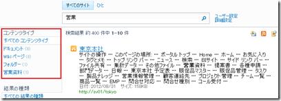 Search2_4