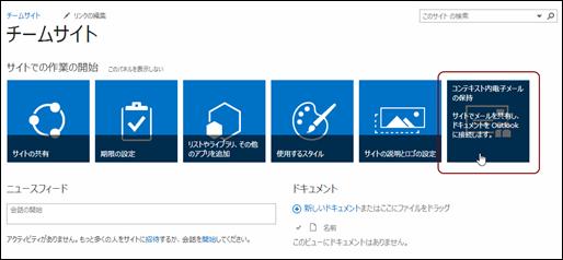 sitemailbox0