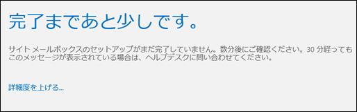 sitemailbox2