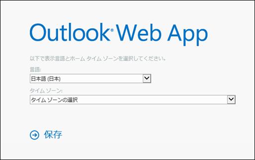 sitemailbox3