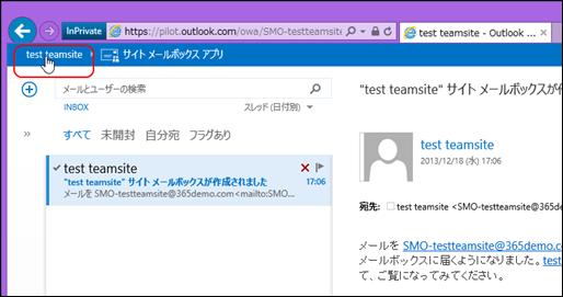sitemailbox4