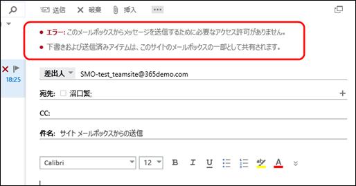 sitemailboxa