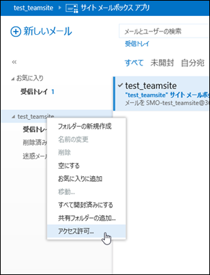 sitemailboxb