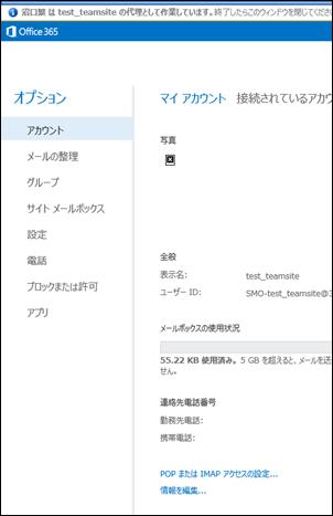 sitemailboxd