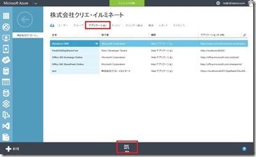 MailApp1