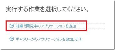 MailApp2