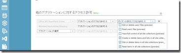 MailApp4