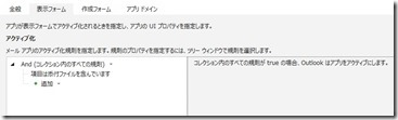 MailApp5