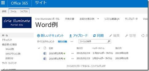 TemplateWord8